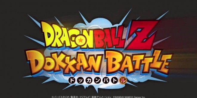 Dragon Ball Z Dokkan Battle Triche
