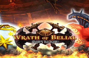 Wrath Of Belial Triche Astuce