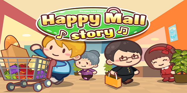 Happy Mall Story Triche