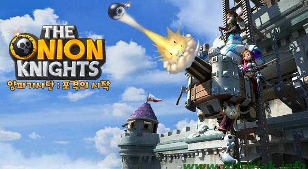 The Onion Knights Triche Astuce